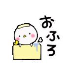白いかわいいヤツ(個別スタンプ:10)