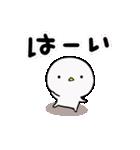 白いかわいいヤツ(個別スタンプ:13)
