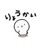 白いかわいいヤツ(個別スタンプ:14)
