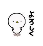 白いかわいいヤツ(個別スタンプ:16)