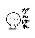 白いかわいいヤツ(個別スタンプ:21)
