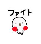 白いかわいいヤツ(個別スタンプ:22)