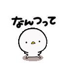 白いかわいいヤツ(個別スタンプ:24)