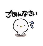 白いかわいいヤツ(個別スタンプ:25)