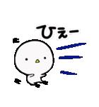 白いかわいいヤツ(個別スタンプ:27)