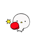 白いかわいいヤツ(個別スタンプ:34)