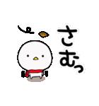 白いかわいいヤツ(個別スタンプ:35)