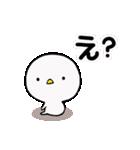 白いかわいいヤツ(個別スタンプ:37)