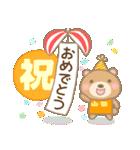 山田専用のスタンプ2(季節、お祝い&行事)(個別スタンプ:5)