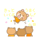 山田専用のスタンプ2(季節、お祝い&行事)(個別スタンプ:6)
