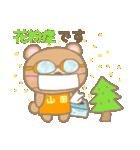 山田専用のスタンプ2(季節、お祝い&行事)(個別スタンプ:08)