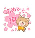 山田専用のスタンプ2(季節、お祝い&行事)(個別スタンプ:10)