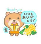 山田専用のスタンプ2(季節、お祝い&行事)(個別スタンプ:14)