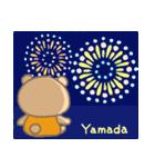 山田専用のスタンプ2(季節、お祝い&行事)(個別スタンプ:22)
