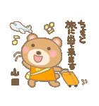 山田専用のスタンプ2(季節、お祝い&行事)(個別スタンプ:23)