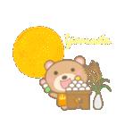 山田専用のスタンプ2(季節、お祝い&行事)(個別スタンプ:24)
