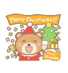 山田専用のスタンプ2(季節、お祝い&行事)(個別スタンプ:26)