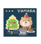 山田専用のスタンプ2(季節、お祝い&行事)(個別スタンプ:27)