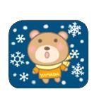 山田専用のスタンプ2(季節、お祝い&行事)(個別スタンプ:28)