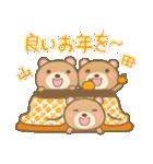 山田専用のスタンプ2(季節、お祝い&行事)(個別スタンプ:31)