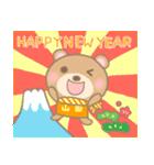 山田専用のスタンプ2(季節、お祝い&行事)(個別スタンプ:32)