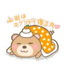 山田専用のスタンプ2(季節、お祝い&行事)(個別スタンプ:36)