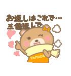 山田専用のスタンプ2(季節、お祝い&行事)(個別スタンプ:40)