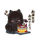 気軽にスタンプ 黒ポメラニアン 誕生日編(個別スタンプ:03)