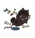 気軽にスタンプ 黒ポメラニアン 誕生日編(個別スタンプ:12)