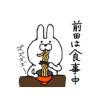 前田まえだ専用の名前スタンプ(個別スタンプ:39)