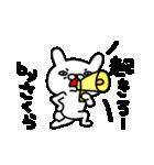 さくらちゃん専用名前スタンプ(個別スタンプ:02)