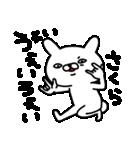 さくらちゃん専用名前スタンプ(個別スタンプ:39)