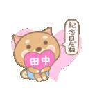 田中専用のスタンプ2(季節、お祝い&行事)(個別スタンプ:4)