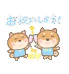 田中専用のスタンプ2(季節、お祝い&行事)(個別スタンプ:5)
