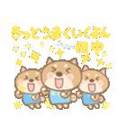 田中専用のスタンプ2(季節、お祝い&行事)(個別スタンプ:7)