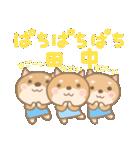 田中専用のスタンプ2(季節、お祝い&行事)(個別スタンプ:8)