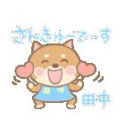 田中専用のスタンプ2(季節、お祝い&行事)(個別スタンプ:12)
