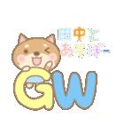 田中専用のスタンプ2(季節、お祝い&行事)(個別スタンプ:13)