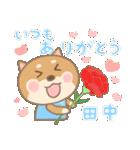 田中専用のスタンプ2(季節、お祝い&行事)(個別スタンプ:15)