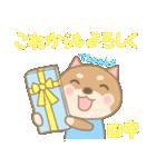 田中専用のスタンプ2(季節、お祝い&行事)(個別スタンプ:16)