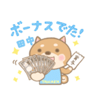 田中専用のスタンプ2(季節、お祝い&行事)(個別スタンプ:19)