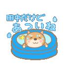 田中専用のスタンプ2(季節、お祝い&行事)(個別スタンプ:20)