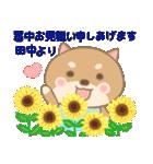 田中専用のスタンプ2(季節、お祝い&行事)(個別スタンプ:21)