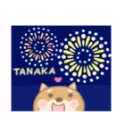 田中専用のスタンプ2(季節、お祝い&行事)(個別スタンプ:22)