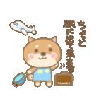 田中専用のスタンプ2(季節、お祝い&行事)(個別スタンプ:23)