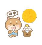 田中専用のスタンプ2(季節、お祝い&行事)(個別スタンプ:24)