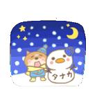 田中専用のスタンプ2(季節、お祝い&行事)(個別スタンプ:28)
