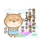 田中専用のスタンプ2(季節、お祝い&行事)(個別スタンプ:30)