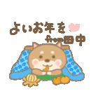 田中専用のスタンプ2(季節、お祝い&行事)(個別スタンプ:31)