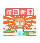 田中専用のスタンプ2(季節、お祝い&行事)(個別スタンプ:32)